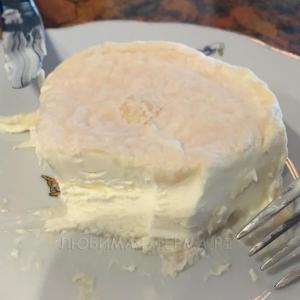 Сыр Кроттен 1 кг.